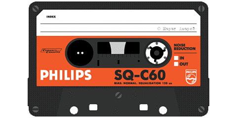 Tape philips sqc60 stop